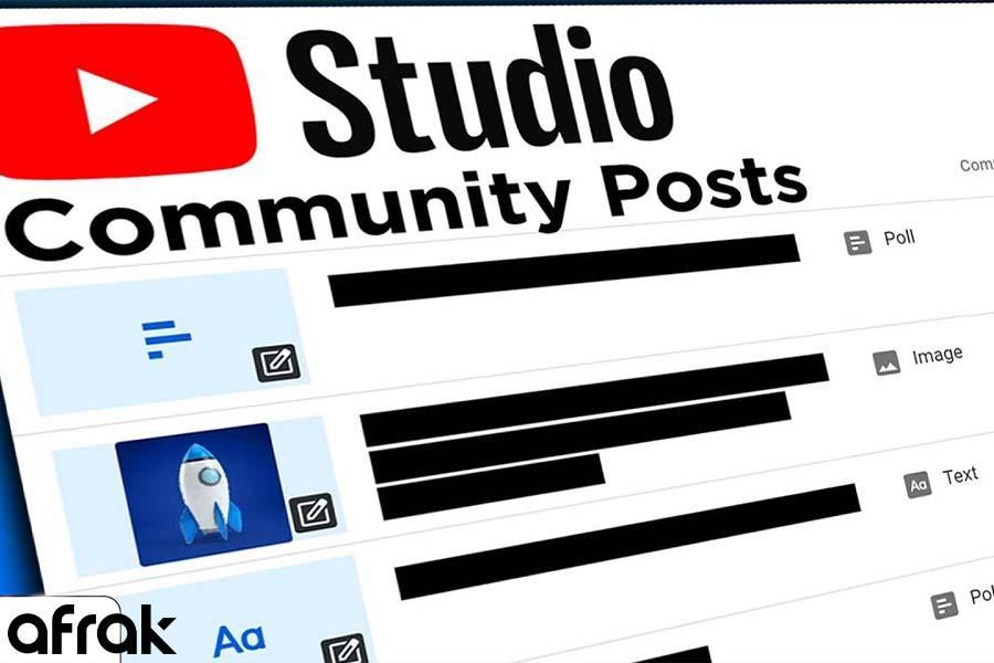 ویژگی جدید یوتیوب : Community posts